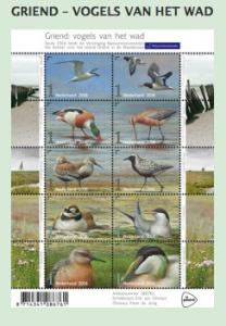 De postzegels 'Vogels van het Wad' - bron website Erik van Ommen